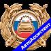 Download АвтоАссистент 1.9.5 APK