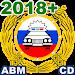 Download Билеты+ПДД 2018 Экзамен 8.31 APK