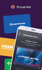 Download Wallet 6.1.5.3 APK