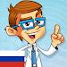 Download Мастер Логики 2 - Старая версия 1.0.10 APK
