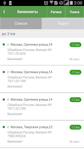 screenshot of Мобильный банк version Varies with device