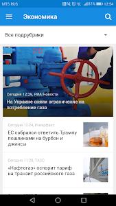 Download Главные новости дня, погода, курсы валют, видео  APK