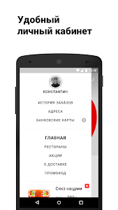 Download ТАНУКИ 4.1.6 APK