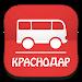 Download Транспорт Краснодара Online 1.5.4 APK