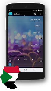Download اغاني سودانية بدون انترنت 3.0 APK