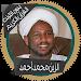 Download الزين محمد قرأن كامل بدون نت 1.0 APK