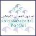 Download الصندوق الوطني للضمان الاجتماعي المغربي 1.0 APK