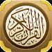 Download تطبيق القرآن الكريم 2.0.1 APK