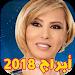 Download توقعات الابراج لسنة 2018 Abraj Yawmiya 1.1 APK