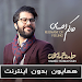 Download حامد همايون بدون اينترنت - Hamed Homayoun 1.0 APK