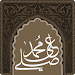 Download صلي على محمد 1.7 APK