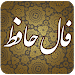 Download فال حافظ 5 APK