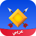 Download Amino لرويال و كلانس 1.8.19820 APK