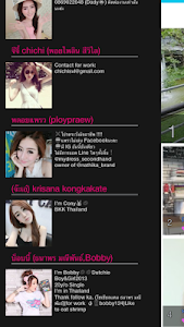 Download Thai campus star 6.5 APK