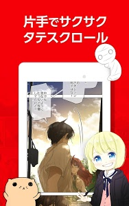 Download comico人気オリジナル漫画が毎日更新 コミコ 6.5.2 APK