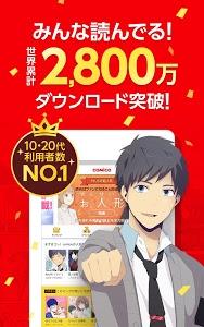 Download comico人気オリジナル漫画が毎日更新 コミコ 6.4.5 APK