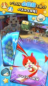 screenshot of 妖怪ウォッチ ぷにぷに version 3.16.0