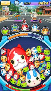 screenshot of 妖怪ウォッチ ぷにぷに version 3.49.0
