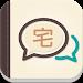 Download 宅訊王 1.3 APK