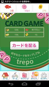 Download 懸賞ゲームで運試し!本当に当たる懸賞ポイントアプリ!トレポ 7.91 APK