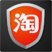 Download 淘宝安全中心 3.3 APK