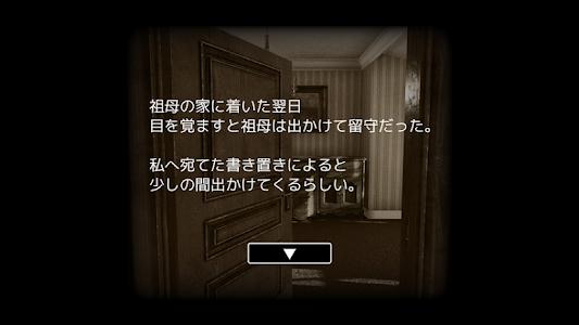 screenshot of 脱出ゲーム グランマ リクエストからの脱出 version 1.0.0