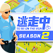 Download 逃走中2-容疑者を確保せよ!! 1.0.1 APK