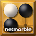 Download 넷마블바둑 18.2 APK