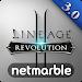 Download 리니지2 레볼루션 0.55.12 APK