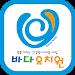 Download 바다유치원 5.4.0.01 APK