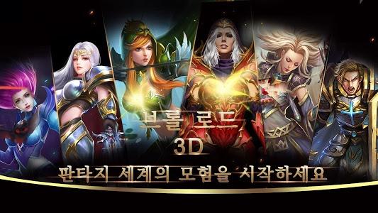 screenshot of 브롤 로드 - 3D방치형 RPG version 1.1.9