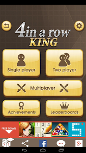 screenshot of 4 in a row king version 10.0