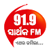 Download 91.9 Sarthak FM 2.2 APK