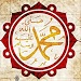 Download 99 Salat & Salam, Asmaul Husna 1.1 APK