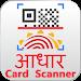 Download Aadhaar Card Scanner / Reader 1.1.12 APK
