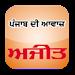Download Ajit 4 APK