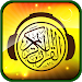 Download Al Quran Mp3 - 50 Reciters & Translations 2.3 APK