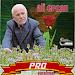 Download Ali Ercan İlahileri Dinle 2.0 APK