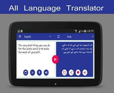 Download All Language Translator Free 1.19 APK