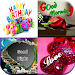 Download All Wishes GIF Collection 1.7 APK