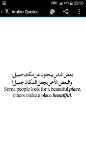 Download Arabic Quotes 5.6 APK
