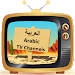 Download Arabic TV 2.0 APK