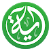 Download Ayah: Quran App 5.2.0-p1 APK