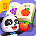 Download Baby Panda's First Words 8.25.10.00 APK