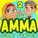 Download Belajar Juz Amma Bagian 2 2.12 APK