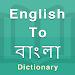 Bengali Dictionary