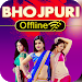 Download Bhojpuri Hot Offline Songs 1.12 APK