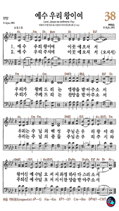 Download Bible&Hymn 26.3 APK