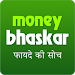 Download Business News by Money Bhaskar 1.5 APK