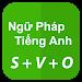 Download Công Thức Tiếng Anh - Ngữ Pháp Tiếng Anh 1.5 APK